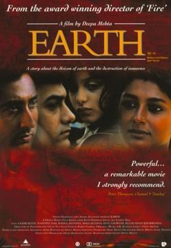Земля, 1998 - смотреть онлайн