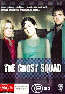 Отдел призраков, 2005 - смотреть онлайн