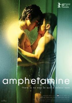 Амфетамин , 2010 - смотреть онлайн