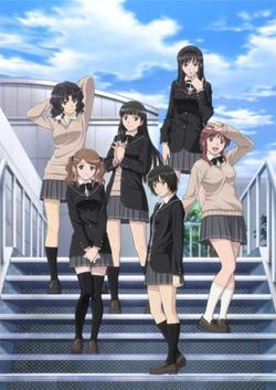 Амагами СС, 2010 - смотреть онлайн