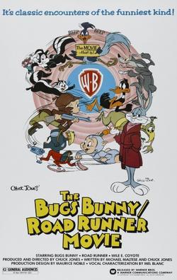 Кролик Багз или Дорожный Бегун, 1979 - смотреть онлайн