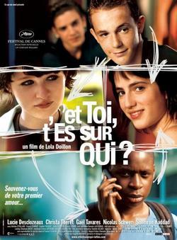Только любовь? , 2007 - смотреть онлайн