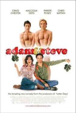 Адам и Стив, 2005 - смотреть онлайн