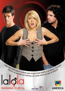 Лалола, 2007 - смотреть онлайн