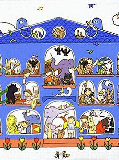 Семечко небесного цвета, 1992 - смотреть онлайн