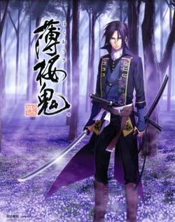 Сказание о демонах сакуры, 2010 - смотреть онлайн