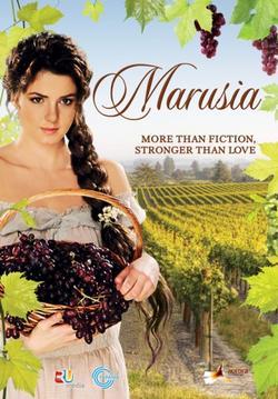 Маруся, 2010 - смотреть онлайн