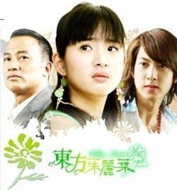 Токийская Джульетта, 2006 - смотреть онлайн