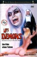 Демоны, 1973 - смотреть онлайн