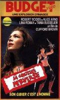 Развратная графиня, 1974 - смотреть онлайн
