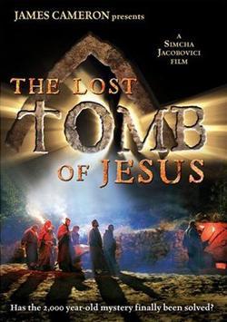 Потерянная могила Иисуса, 2007 - смотреть онлайн