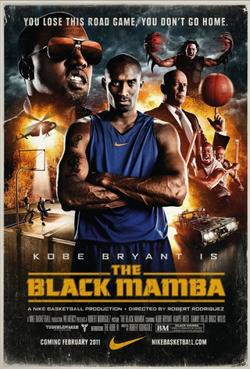 Черная мамба, 2011 - смотреть онлайн