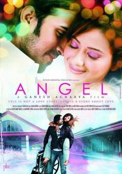 Ангел, 2011 - смотреть онлайн