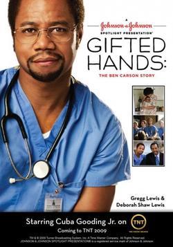 Золотые руки, 2009 - смотреть онлайн