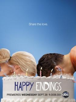 Счастливый конец, 2011 - смотреть онлайн