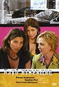 Клуб изменщиц, 2006 - смотреть онлайн