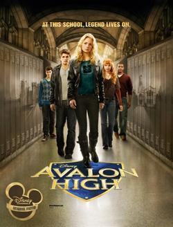 Школа Авалон, 2010 - смотреть онлайн
