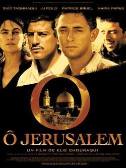 Иерусалим, 2006 - смотреть онлайн