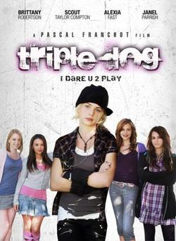 Смелые игры, 2009 - смотреть онлайн