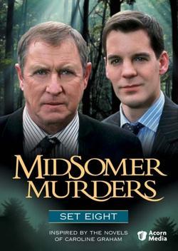 Чисто английские убийства , 1997 - смотреть онлайн