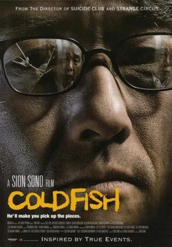 Холодная рыба, 2010 - смотреть онлайн