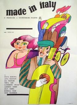 Сделано в Италии , 1965 - смотреть онлайн