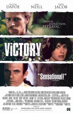 Победа, 1996 - смотреть онлайн