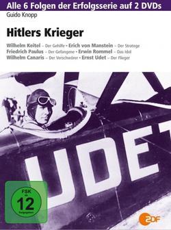 Генералы Гитлера, 1998 - смотреть онлайн