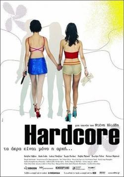 Хардкор, 2004 - смотреть онлайн