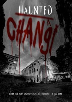 Проклятая больница Чанги, 2010 - смотреть онлайн