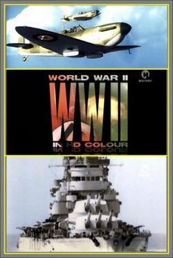Вторая мировая война в цвете, 2009 - смотреть онлайн