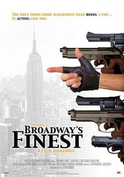 Лучший на Бродвее, 2012 - смотреть онлайн