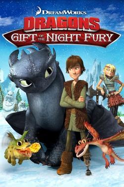 Драконы: Подарок ночной фурии, 2011 - смотреть онлайн