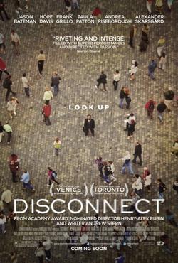 Связи нет, 2012 - смотреть онлайн