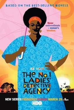 Женское детективное агентство №1, 2008 - смотреть онлайн