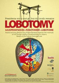 Лоботомия, 2010 - смотреть онлайн