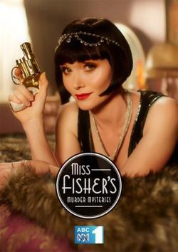 Леди-детектив мисс Фрайни Фишер, 2012 - смотреть онлайн