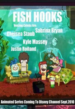 Рыбология, 2010 - смотреть онлайн
