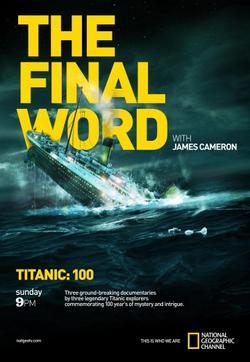 Титаник: Заключительное слово с Джеймсом Кэмероном, 2012 - смотреть онлайн