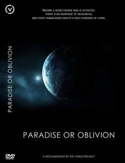Рай или забвение, 2012 - смотреть онлайн