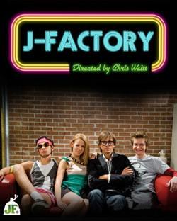 Джи-Фактор, 2009 - смотреть онлайн