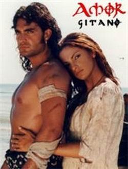 Цыганская любовь, 1999 - смотреть онлайн