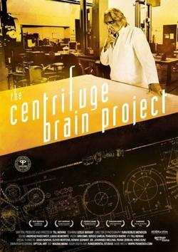 Проект «Мозговая центрифуга», 2012 - смотреть онлайн
