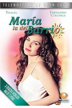 Мария из предместья, 1995 - смотреть онлайн