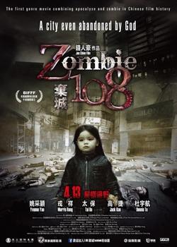 Зомби 108, 2012 - смотреть онлайн